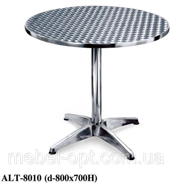 Стол ALT-8010 алюминиевый круглая столешница из полированной нержавеющей стали для летних открытых площадок