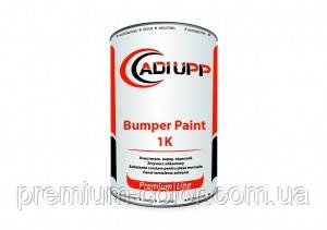 ADI UPP Однокомпонентная структурная краска Bumper Paint 1K 1л
