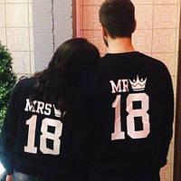 Парные свитшоты для влюбленных MR & MRS