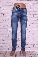 Мужские джинсы Jeckerson (код 1951)
