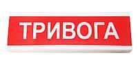 """Оповещатель свето-звуковой ОСЗ-1 """"Тривога"""""""
