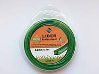 Леска косильная Lider 2,0 15м