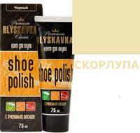 Крем для обуви Cavallo Blyskavka  в тубе 75 мл. (Скорлупа), фото 1
