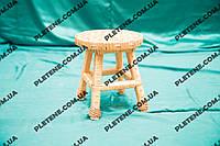 Табуретка плетеная из лозы