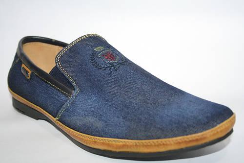 Мокасины мужские джинсовые