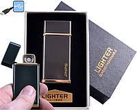 Зажигалка электронная USB с зарядкой 4786-3