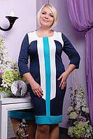Женское батальное синее платье Рита Lenida 50-58 размеры