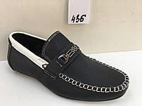 Туфли для мальчика размер 29-36