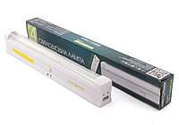 Лампа резервного питания LP-1306R LA 2*800мАч