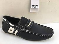Туфли для мальчиков размер 29-36