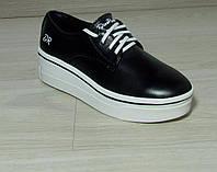 Женские кожанные туфли