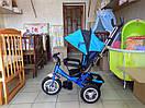 Велосипед триколісний колясочний Turbo trike, фото 2