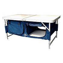 Компактный столик Ranger Rcase RA 1103 + БЕСПЛАТНАЯ ДОСТАВКА ПО УКРАИНЕ, фото 3