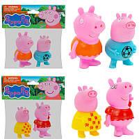 Набор фигурок Свинка Пеппа 12520  в кульке