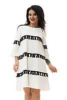 Платье белое с перфорированными буквами большого размера 48-54