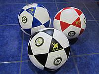 Мяч футбольный № 5 (4 слоя)