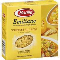 Макароны итальянские Барилла Barilla Sorprese на яичных желтках 250г
