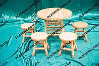 Комплект кухоной мебели из лозы
