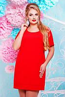 Женское батальное коралловое платье Аманда Lenida 50-60 размеры
