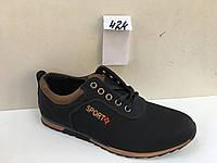 Туфли для мальчика Palliament размер 33-38