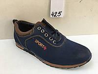 Туфли для мальчика размер 33-38