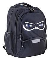 "Рюкзак молодежный Mask ""YES"" T-31, 553284"
