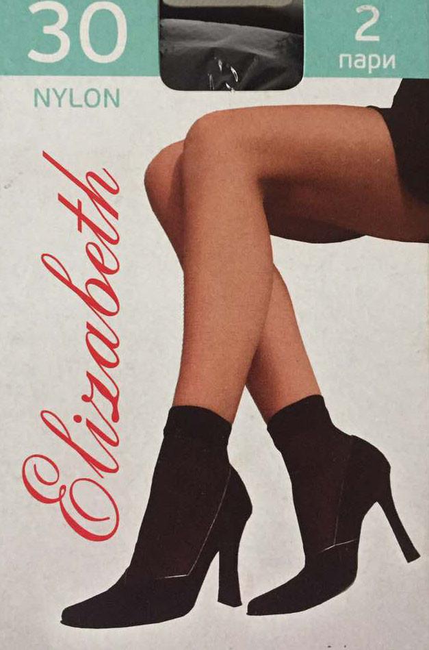 """Носочки  """"Elizabeth"""" 30 den черные лайкра"""