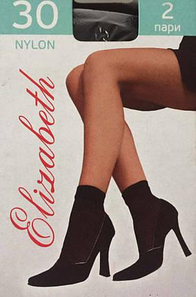 """Носочки  """"Elizabeth"""" 30 den черные лайкра, фото 2"""