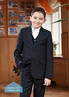Школьный костюм. Школьная форма тройка.