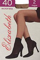 """Носочки микрофибра  """"Elizabeth"""" 40 den бежевые"""