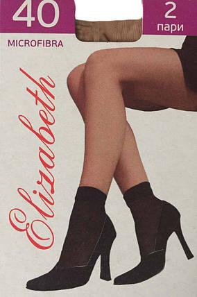 """Носочки микрофибра  """"Elizabeth"""" 40 den бежевые , фото 2"""