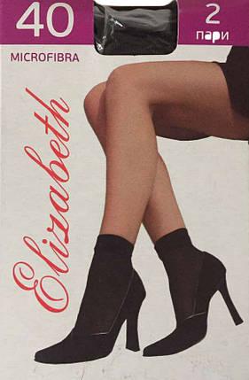 """Носочки микрофибра  """"Elizabeth"""" 40 den черные , фото 2"""