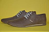 Мужские кожаные летние туфли Columbia