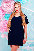 Женское батальное темно-синее платье Аманда  Lenida 50-60 размеры