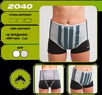 Бандаж для поддержки внутренних органов Алком 2040 (Украина)