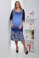Платье женское ботал, с 60-66 размер
