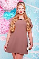 Женское батальное платье Маркиза кофе Lenida 50-60 размеры
