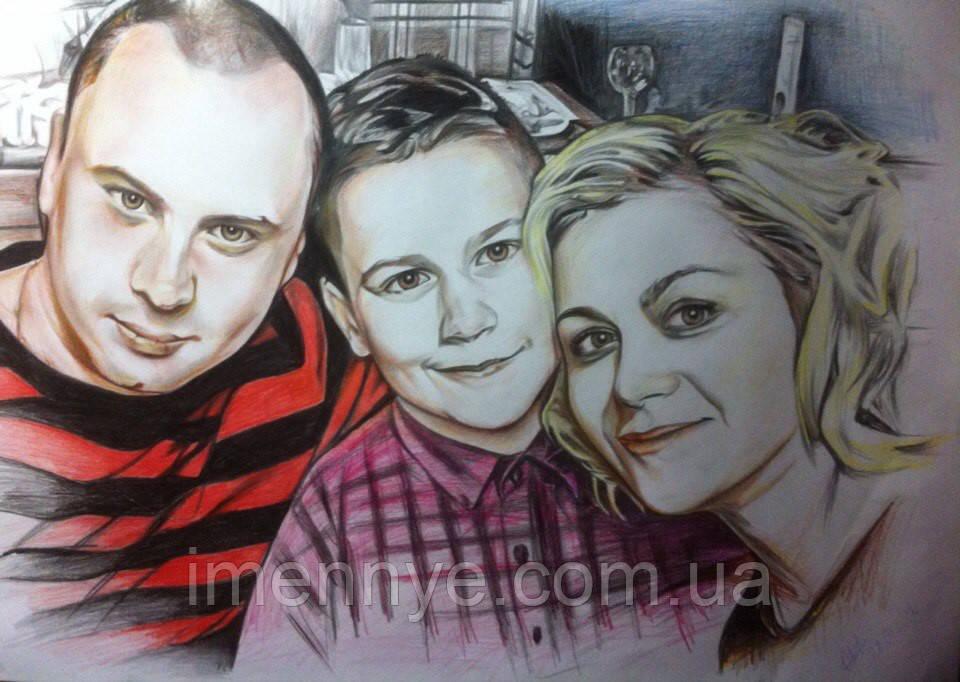 Семейный подарок - портрет цветными карандашами