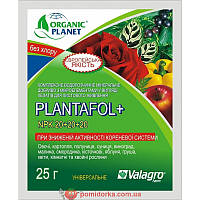 """Удобрение, стимулятор роста Плантафо Plantafol 20.20.20  ТМ """"Valagro"""" Original с хелатными микроэлемент. 25 г."""