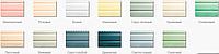 Сайдинг Альта Alta 3,66*0,232м (0,85 м2) Разные цвета лучшая цена Бежевый, Серо-зеленый