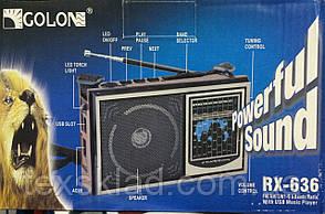 Радіоприймач RX-636