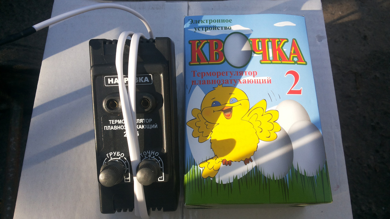 Терморегулятор для инкубатора КВОЧКА ТРТ-1000 - Комфорт Торг в Харькове