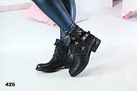 Ботинки женские черные 426