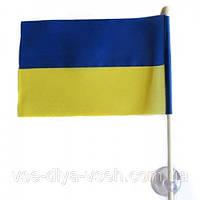 Флажок(флажки) Украины на присоске