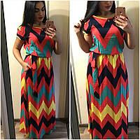 f2785c64ab9 Купить цветное платье в пол в Украине. Сравнить цены