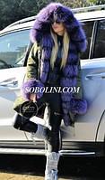 Парка хаки с шикарным мехом чернобурки ярко-фиолетового цвета, 75/85см, фото 1