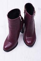 Стильные женские  ботинки RS 1704/4
