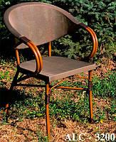 Стул-кресло ALC-3200 крашенный алюминий с искуственным ротангом,мягкое тканевое сиденье для открытых площадок