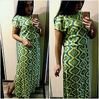 Длинное платье с модным принтом