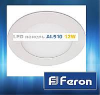 Светильник светодиодный встраиваемый Feron AL510 12W (LED панель)
